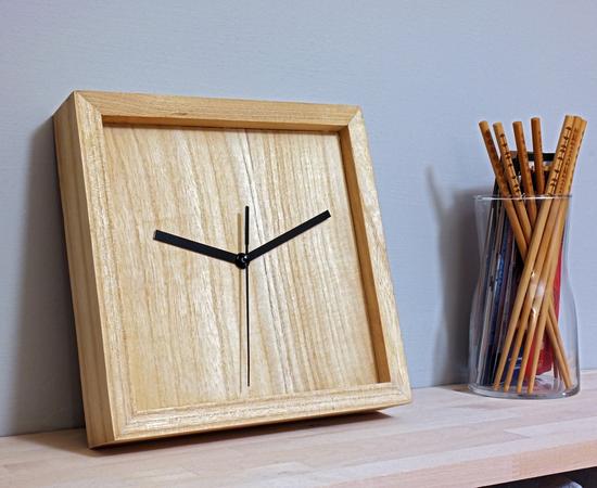 The Square Clock